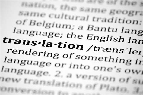 To Translator by Translate Ai Invents Its Own Language To Translate