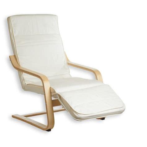 fauteuil avec repose pieds design beige
