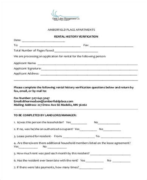 free rental history verification form rental verification form sles 9 free documents in