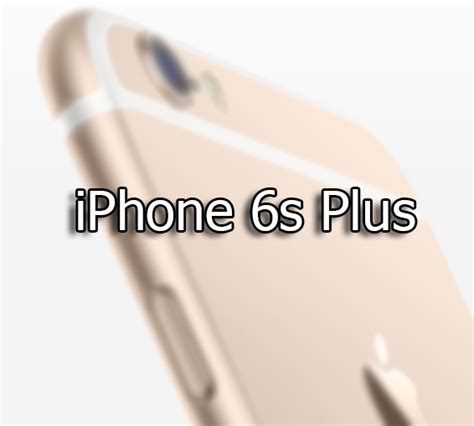 iphone 6s how much here is how much it costs to make an iphone 6s plus