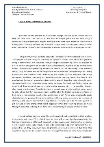 future goals essay sample graduate school personal