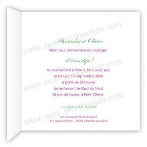 58 ans de mariage texte pour invitation anniversaire de mariage 25 ans meilleur de photos de mariage pour vous