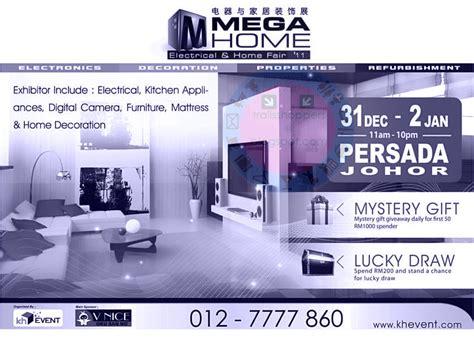 mega home electrical home fair   december