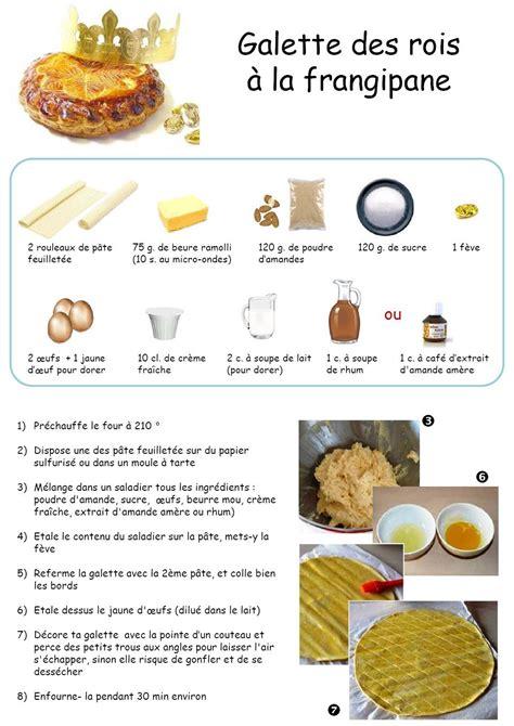 galette des rois hervé cuisine la recette de la galette des rois spécialités régionales