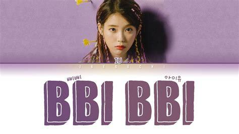 '삐삐(bbibbi)' Lyrics 가사 (eng/rom/han)