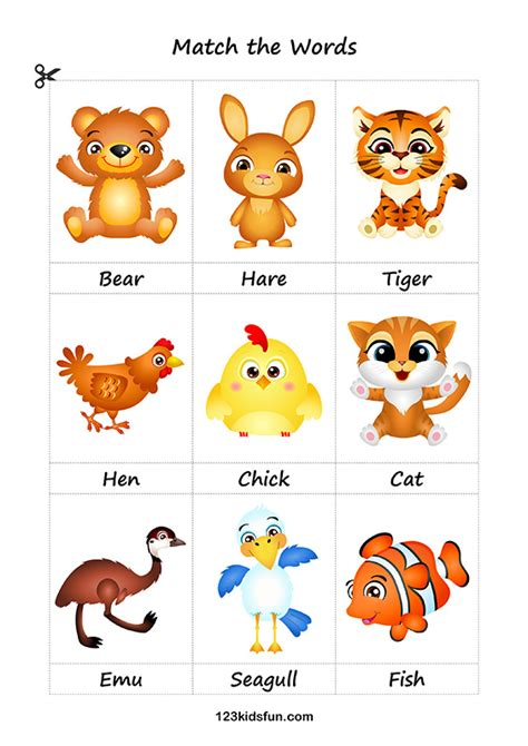 preschool printable animal flashcards