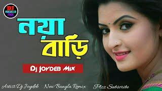 Musik dj mp3 download at 320kbps high quality. Download Lagu India Mp3 Ssx - Mp3 Download