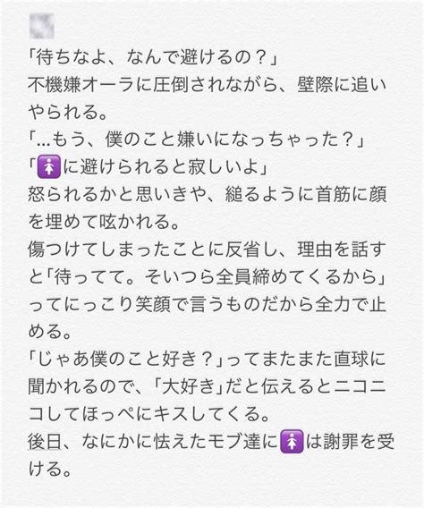 無 一郎 夢 小説