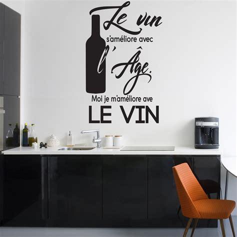 stickers citations cuisine sticker citation cuisine le vin s 39 améliore avec l 39 âge