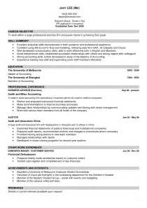 resume objective exles 7 resume cv resume objectives