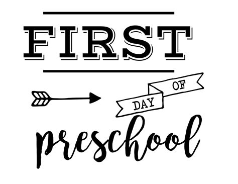 day of school sign free printable paper trail design 745 | First day preschool