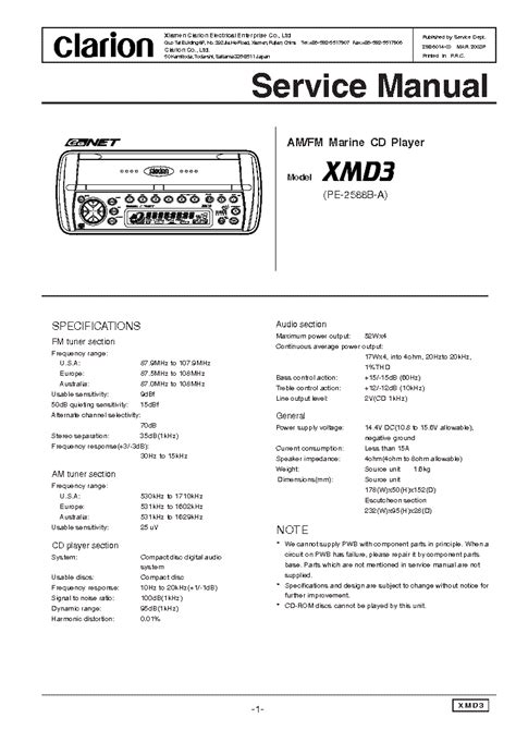 clarion xmd3 wiring harness 27 wiring diagram images