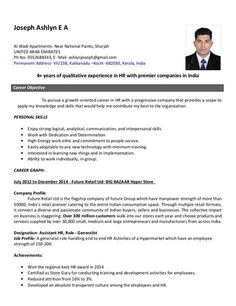 Hr Resume by Resume Hr Generalist
