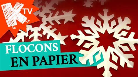 flocon de neige en papier flocons de neige en papier
