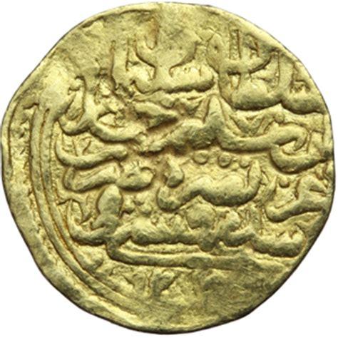 impero ottomano impero ottomano mehmet iv 1058 1099 a h 1603 1617 d c