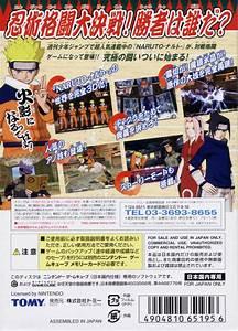 Naruto Clash Of Ninja Box Shot For Gamecube Gamefaqs