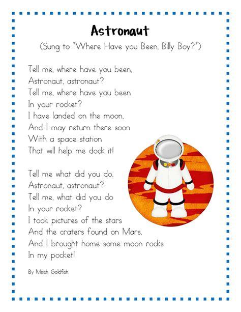mrs wills kindergarten space songs space space theme 612 | c02cf138fb29806db30075f1ddddccf6