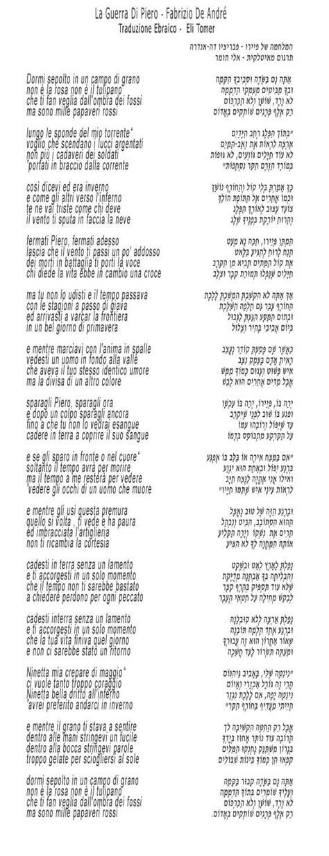 Testo Con Una Rosa by Eli Tomer Translations Canzoni Di Fabrizio De Andre