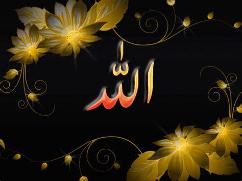 Allah Wallpaper Animation - animated allah wallpapers auto design tech