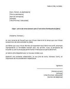 lettre de remerciement mariage écriture d 39 une lettre de remerciement lettres et courriels efficaces