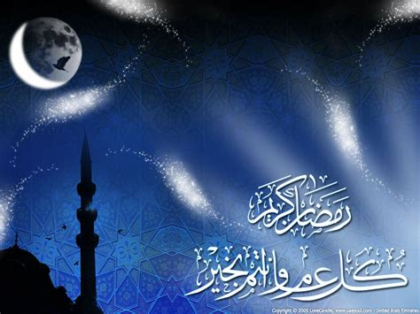 islamic wallpapers wallpapers