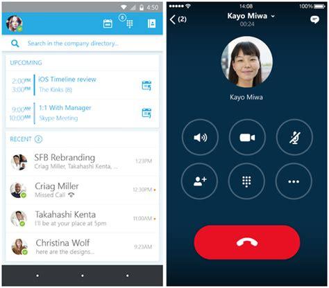 microsoft begins private beta  skype  business apps