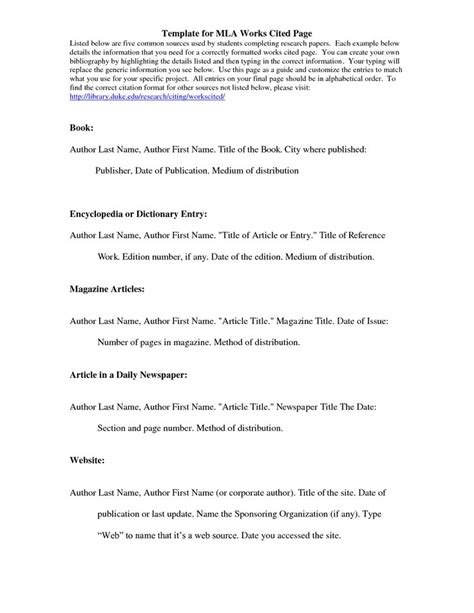 cite  essay  mla works cited sludgeport