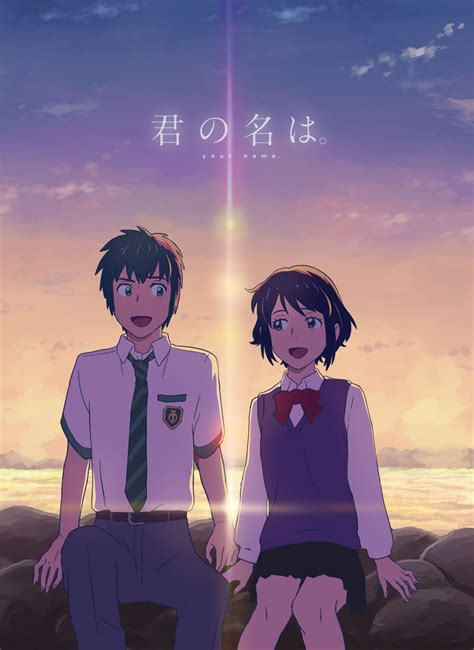 Anime Your Name Kimi No Na Wa Link 2016 Random Thoughts Kimi No Na Wa Your Name Image 2152154 Zerochan