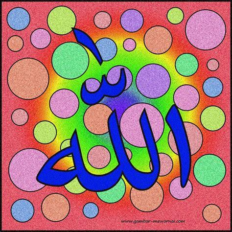 gambar kaligrafi muhammad  mudah cikimmcom