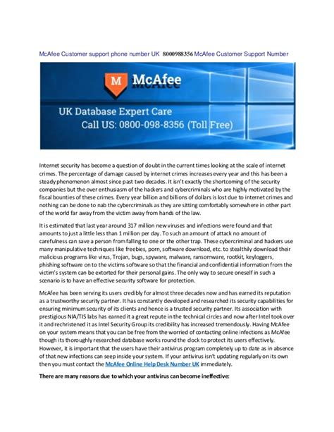 johnson controls help desk phone number mcafee customer support phone number uk 8000988356 mcafee
