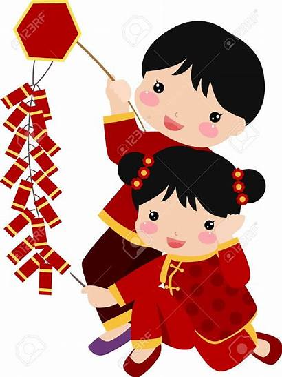 Chinese Clipart China Children Happy Clip Eve