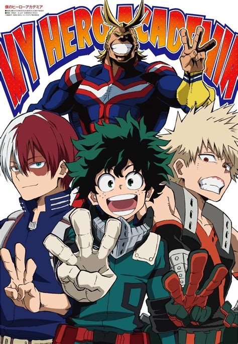 So we are practically guarenteed a 5th season as well. 'My Hero Academia' Reveals New Season 3 Poster