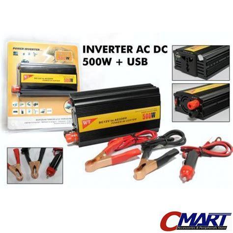 jual produk premium power inverter charger mobil 500w dc to ac usb acc pw 500w original