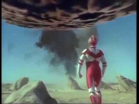 Ru Tub by Ultraman Great Vs Degunja