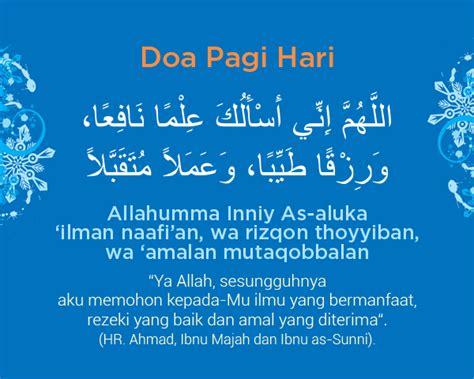 soedarsonofams doa pagi hari