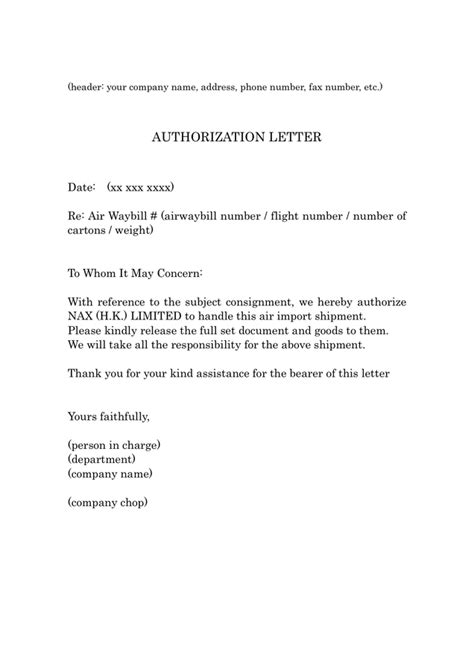6+ Authorization Letter Samples – Find Word Letters