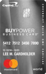 gm buypower business card  capital  apply