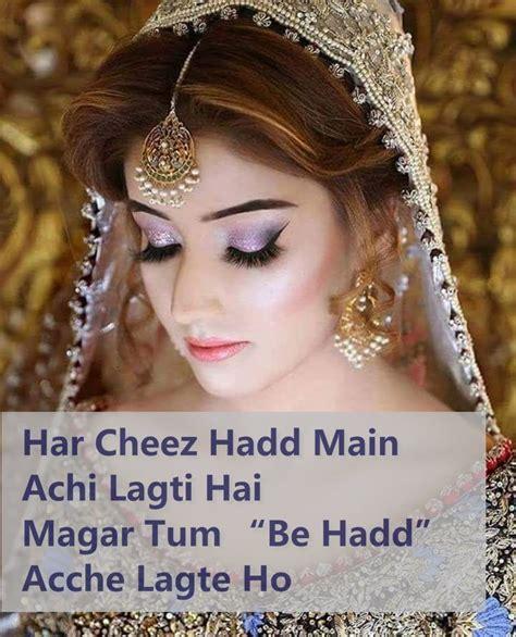 hot love urdu sms love shayari pics sms in urdu hindi best urdu poetry