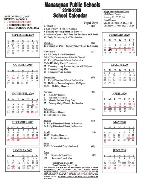 district calendar current year