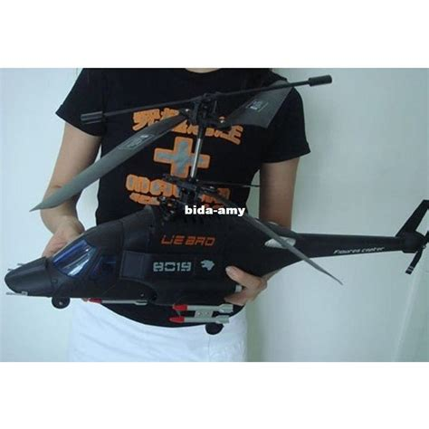 Supernova Sales 65cm 4ch 4 Channel Rc Helicopter Airwolf R