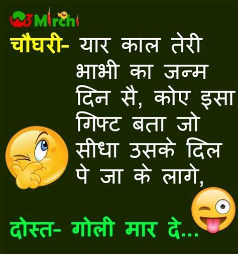 hindi jokes images  pinterest hindi jokes