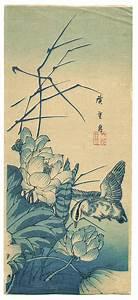 Utagawa Hiroshige: Bird and Lotus - Artelino - Ukiyo-e Search