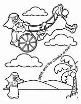 Elijah Chariot Coloring Fire Pages Bible Elisha Chariots Prophet Sunday Story Para Crafts Activities Colorear Printable Sketch Fuego Manualidades Template sketch template