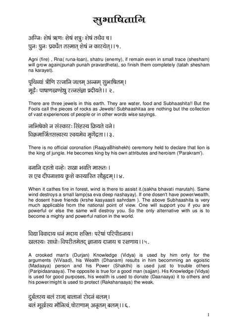essay on save water for