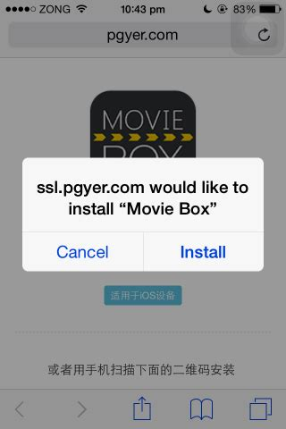 how to install moviebox on iphone how to moviebox for ios 8 1 1 without jailbreak