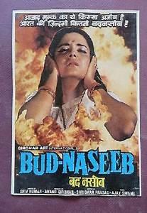 Bud Naseeb (198... Hindilinks4u