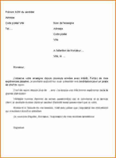 lettre de motivation employé de bureau 9 lettre de motivation premier emploi candidature