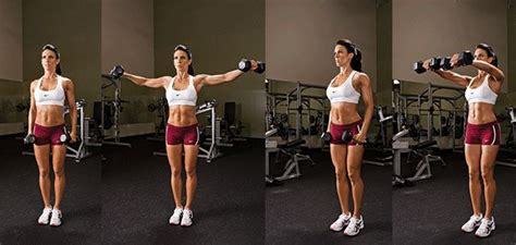 dumbbell lateral raise  front raise fat blasting