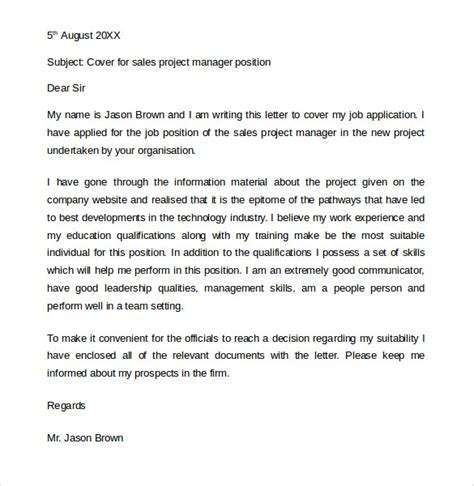 Job Application Cover Letter Love My Mother Essay Job Application