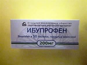 Тетрациклин таблетки от простатита отзывы